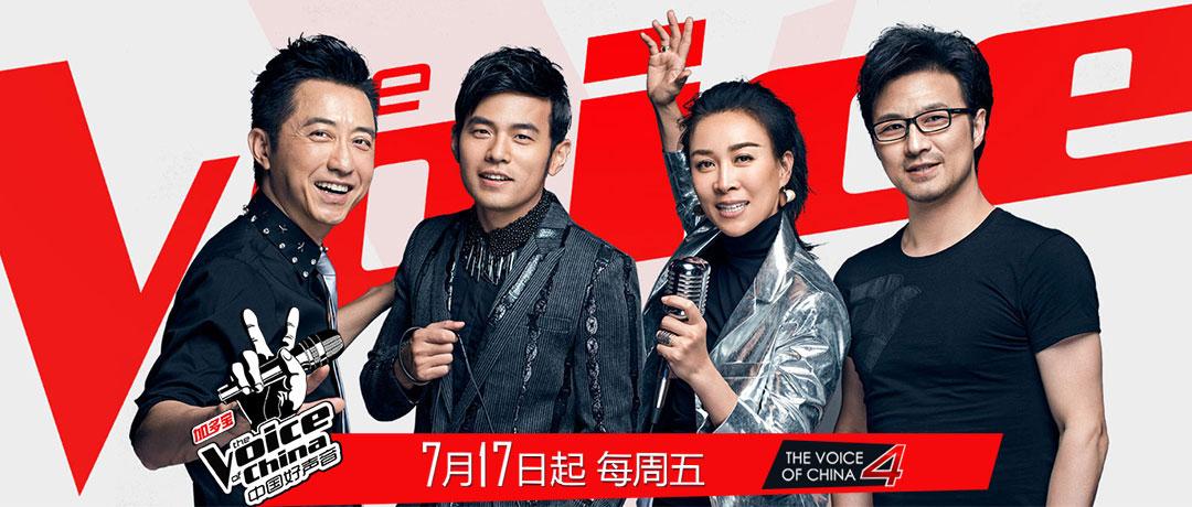 中国好声音-卓易市场