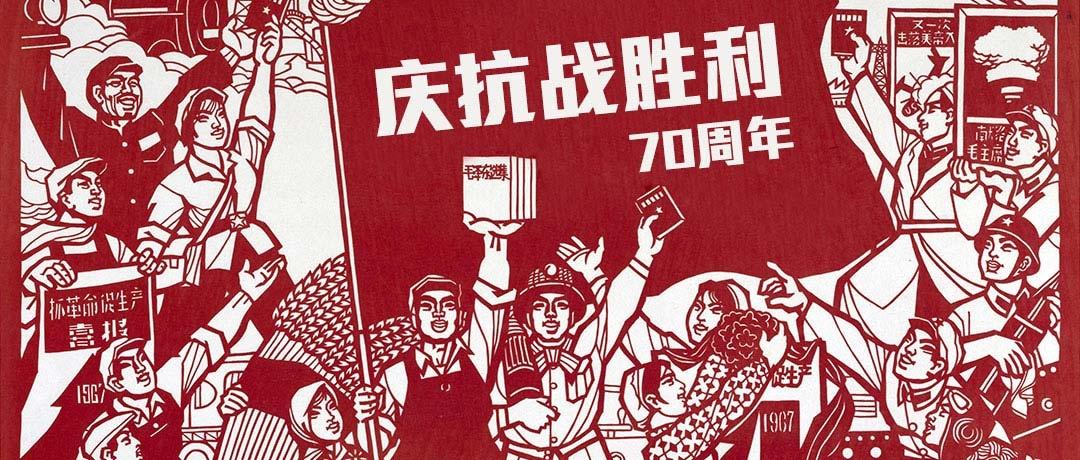70周年-卓易市场