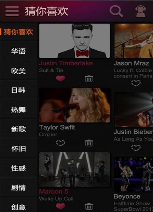 爱奇艺音乐免费下载手机爱奇艺音乐安卓版下载卓易