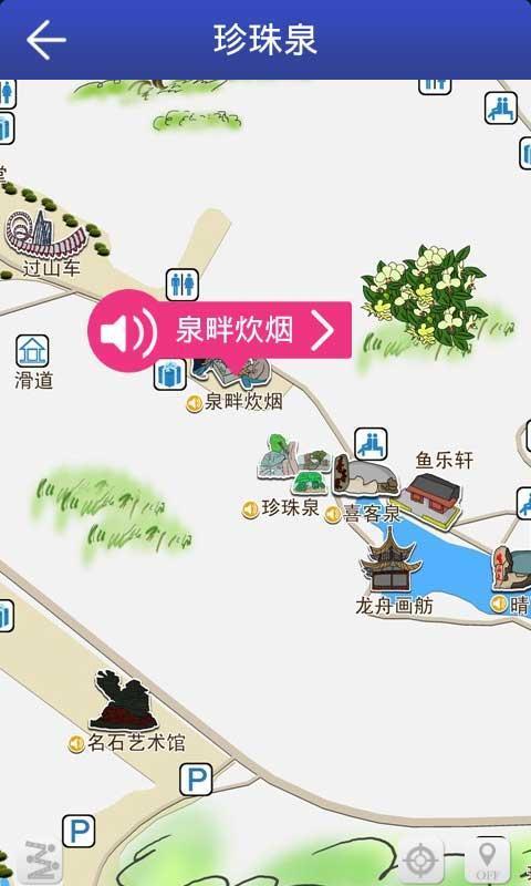 """""""南京珍珠泉""""您的私人导游,带你畅游珍珠泉风景区."""