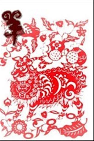 十二生肖的动物免费下载-手机十二生肖的动物安卓版